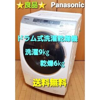 Panasonic - Panasonicドラム式洗濯乾燥機 洗濯9kg乾燥6kgNA-VX3101