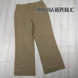 バナナリパブリック(Banana Republic)のBANANA REPUBLIC ストレート パンツ ストレッチ(カジュアルパンツ)