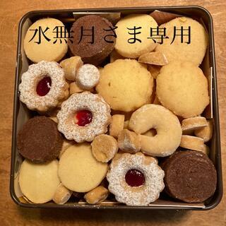 水無月様専用缶クッキー brown(菓子/デザート)