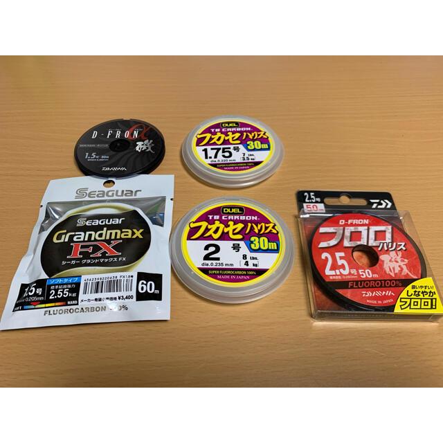 ハリスセット 5個 グランドマックスFX他 スポーツ/アウトドアのフィッシング(釣り糸/ライン)の商品写真