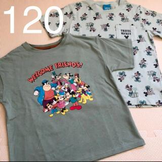 Disney - Disney 新品未使用 120 ミッキーフレンズ Tシャツ 2枚セット