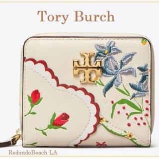 Tory Burch - トリーバーチ 折りたたみ財布