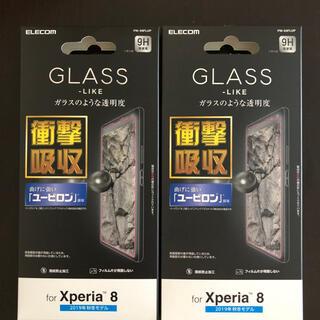 エクスペリア(Xperia)のエレコム Xperia 8 用 フィルム ユーピロン  2つセット(保護フィルム)