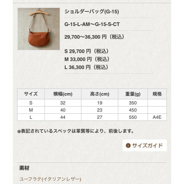 HERZ(ヘルツ)のherz organ ショルダーバッグ(G-15) カスタマイズ ヘルツ メンズのバッグ(ショルダーバッグ)の商品写真