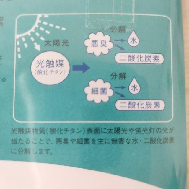 Atsugi(アツギ)のアツギ/ATSUGI/ショートストッキング/2セット/膝下丈 レディースのレッグウェア(タイツ/ストッキング)の商品写真
