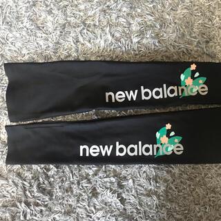 New Balance - NEW BALANCE アームカバー