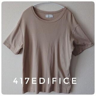 エディフィス(EDIFICE)の417EDIFICE メンズ Tシャツ カットソー L(Tシャツ/カットソー(半袖/袖なし))