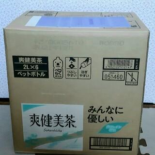 コカコーラ(コカ・コーラ)の爽健美茶 2L×6本(茶)