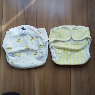 ニシマツヤ(西松屋)の布オムツカバー70cm 2枚(ベビーおむつカバー)