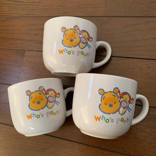 クマノプーサン(くまのプーさん)のプーさん マグカップ 3個(グラス/カップ)