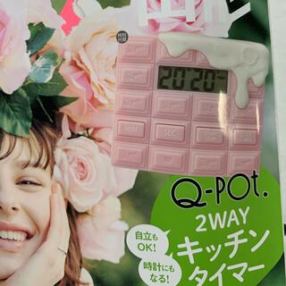 キューポット(Q-pot.)のQ-pot.☆2WAYキッチンタイマー 新品(収納/キッチン雑貨)