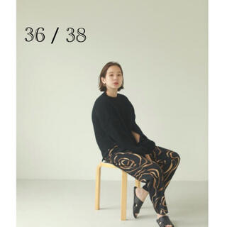 TODAYFUL - トゥデイフル  Viscose Marble Pants  todayful