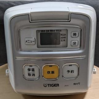 TIGER - タイガー魔法瓶 JAI-H550(WU) 炊飯器 3合炊き