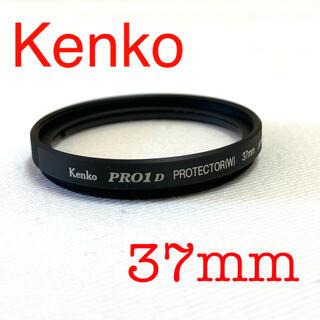 ケンコー(Kenko)の【中古】★Kenko PRO1D プロテクター(w)37mm ブラック(フィルター)
