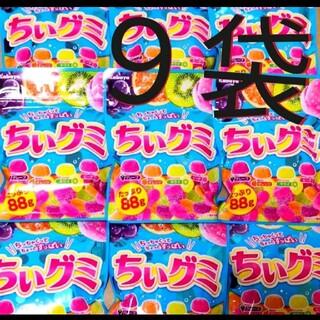 【9袋】カバヤ ちぃグミ(グレープ/ピーチ/オレンジ/キウイ){たっぷり88g(菓子/デザート)