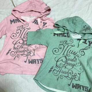 フィス(FITH)のフィス 姉弟 お揃いパーカー ピンク 緑(Tシャツ/カットソー)