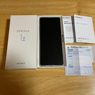 エクスペリア(Xperia)のXperia 1 II 12GB/256GB 国内版simフリー ほぼ未使用(スマートフォン本体)