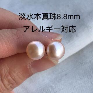 パールピアス 本真珠 サージカルステンレス 淡水真珠 冠婚葬祭 アレルギー対応(ピアス)