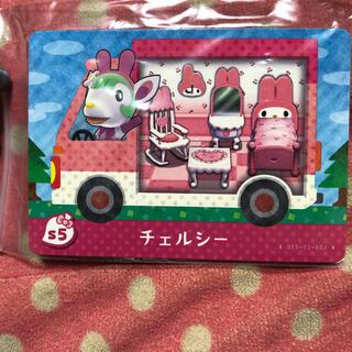 Nintendo Switch - あつ森amiiboカード  サンリオコラボ