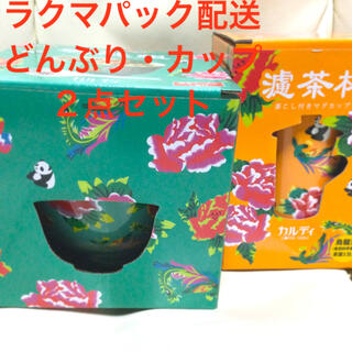 カルディ(KALDI)のカルディ  パンダ柄 台湾どんぶり・蓋付きカップ 2点セット(食器)