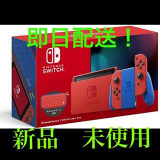 ニンテンドースイッチ(Nintendo Switch)のNintendo Switch マリオレッド✕ブルーセット(家庭用ゲーム機本体)