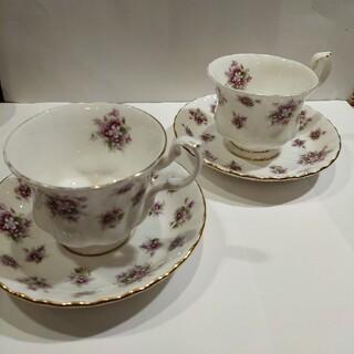 ロイヤルアルバート(ROYAL ALBERT)のロイヤルアルバートのカップ&ソーサー2客sweet violets (食器)