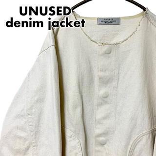 アンユーズド(UNUSED)のUNUSED アンユーズド ノーカラー デニムジャケット ホワイト ショート丈(Gジャン/デニムジャケット)