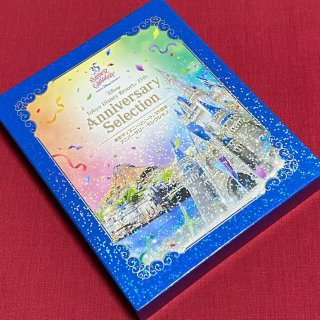 Disney(ディズニー)の【送料無料】東京ディズニーリゾート 35周年【Blu-ray-BOX】 エンタメ/ホビーのDVD/ブルーレイ(キッズ/ファミリー)の商品写真