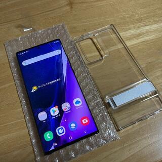 Galaxy Note 20 Ultra 5G au SCG06 simフリー(スマートフォン本体)