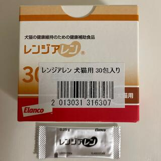 エランコ(Elanco)の犬 猫 サプリ レンジアレン 腎 腎臓 腎不全 腎疾患 1箱 31包(犬)