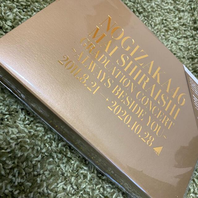 乃木坂46(ノギザカフォーティーシックス)の乃木坂46 白石麻衣 卒業コンサート ブルーレイ エンタメ/ホビーのDVD/ブルーレイ(ミュージック)の商品写真