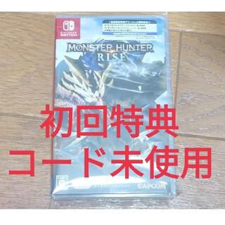 ニンテンドウ(任天堂)のモンスターハンターライズ Switch スイッチ(家庭用ゲームソフト)