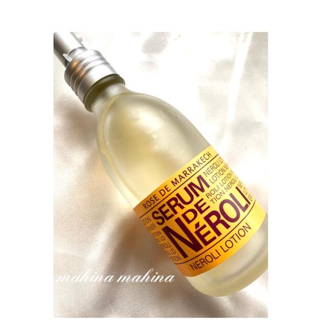 Melvita(メルヴィータ)のローズ ド マラケシュ (セラム ド ネロリ   ) コスメ/美容のスキンケア/基礎化粧品(化粧水/ローション)の商品写真