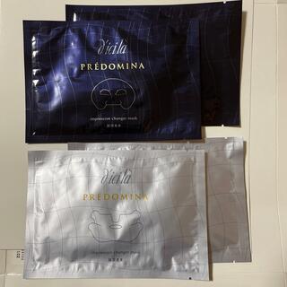 ディシラ(dicila)のディシラ プレドミナ フェイスマスク 2セット(パック/フェイスマスク)