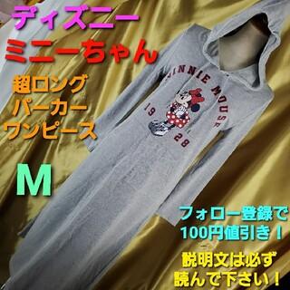 ディズニー(Disney)の525★ディズニー★ミニーマウス★パーカー超ロングワンピース★M★(ロングワンピース/マキシワンピース)
