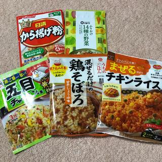 日清製粉 - 簡単にご飯 まぜるだけでチキンライス 他、全5種類