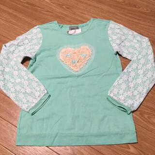 ベルメゾン(ベルメゾン)の新品 長袖  150カットソー Tシャツ レースハート柄(Tシャツ/カットソー)