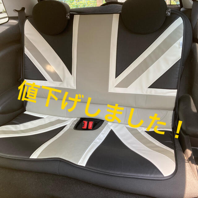 BMW(ビーエムダブリュー)のミニクーパー リヤ用シートカバー 自動車/バイクの自動車(車内アクセサリ)の商品写真