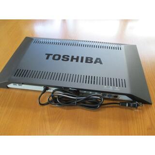 東芝 - 東芝レグザ専用ハードディスク まるごと録画 TDH-250T1A※使用期間半年!