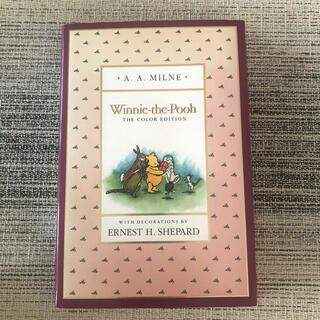 クマノプーサン(くまのプーさん)のWinnie-the-Pooh くまのプーさん ディズニー 洋書(洋書)