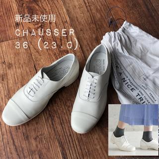 chausser - 新品未使用 ショセ トラベルシューズ 白 36 23.0 本革 防水