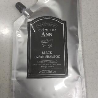 CREME DE ANN(まるこ様専用)(シャンプー)