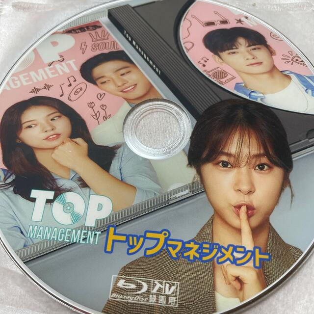 韓国 ドラマ トップ マネジメント