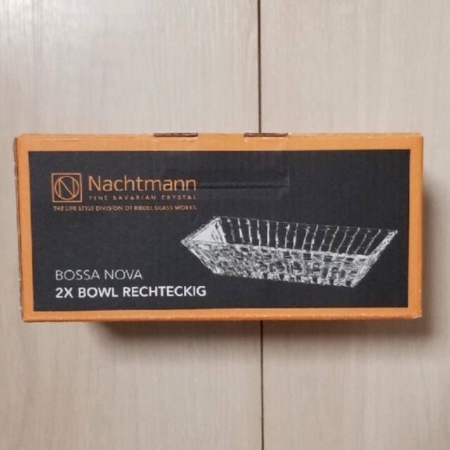 Nachtmann(ナハトマン)の【新品未使用】Nachtman ナハトマン ボサノバ2枚セット インテリア/住まい/日用品のキッチン/食器(食器)の商品写真