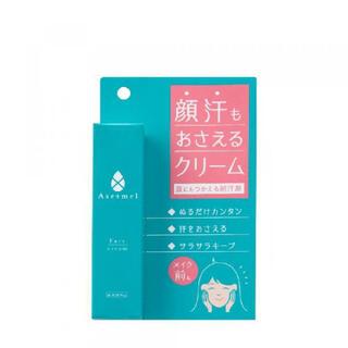 コバヤシセイヤク(小林製薬)のほぼ新品‼️ アセトメル フェイスクリーム 30g プラセス製薬(フェイスクリーム)