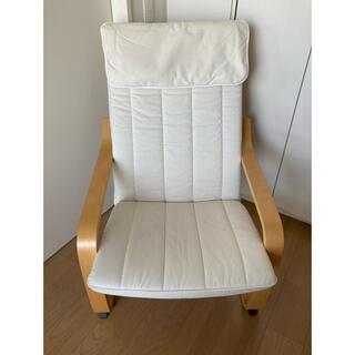 イケア(IKEA)のIKEA イケア 椅子 ポエング(ロッキングチェア)