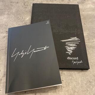 ヨウジヤマモト(Yohji Yamamoto)のヨウジヤマモト discord  FEMME ルックブック(その他)