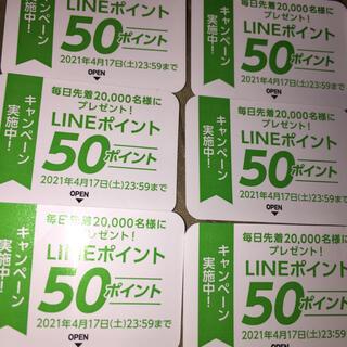 キリン(キリン)の■ キリン 生茶 ラインポイントキャンペーン 6日分 18枚 300P(その他)