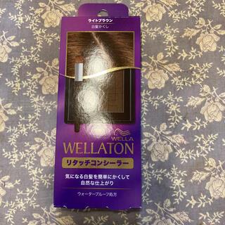 ウエラ(WELLA)の新品✨ウエラトーン✨リタッチコンシーラー ライトブラウン 白髪かくし(白髪染め)