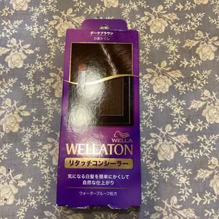 ウエラ(WELLA)の新品✨ウエラトーン✨リタッチコンシーラー ダークブラウン 白髪かくし(白髪染め)